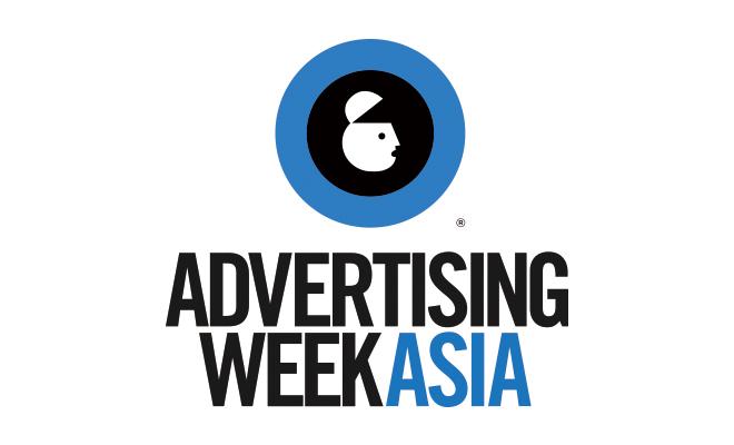 Advertising Week Asia