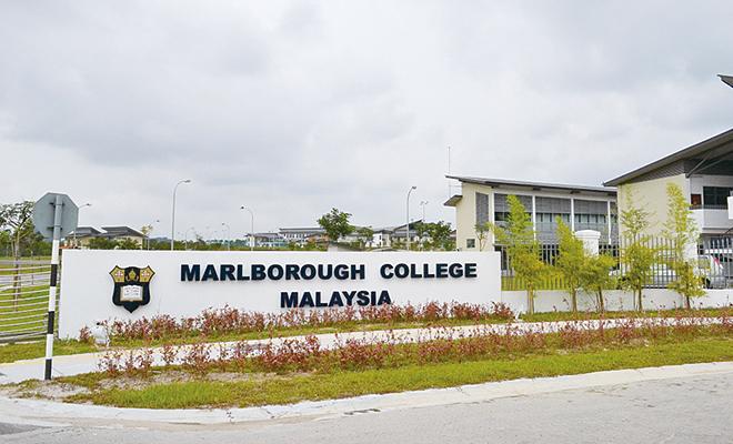 マルボロカレッジマレーシア