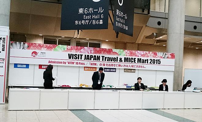 VISIT JAPAN TRAVEL MART & MICE MART 2015