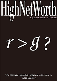 HighNetWorth Magazine Vol.1