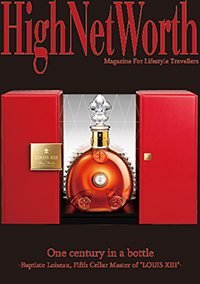 HighNetWorth Magazine Vol.3