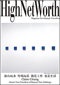 HighNetWorth Magazine Vol.4