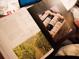 ワインオークションのカタログ