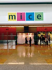 MICE EXPO