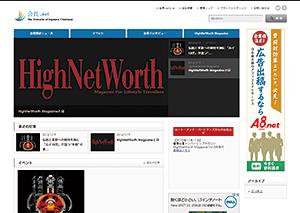 会長.net