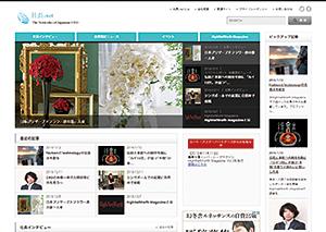 社長.net